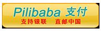 Pilibaba Checkout